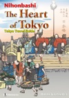 Nihonbashi The Heart Of Tokyo