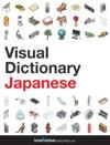 Visual Dictionary Japanese