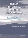 Modern Differential Geometry In Gauge Theories