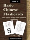 Basic Chinese Flash Cards 2 With Stroke Order Pinyin And Word Compounds Traditional Characters