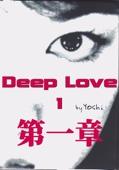 DeepLove 1 第一章