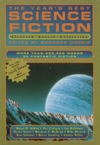 The Years Best Science Fiction Eleventh Annual Collection