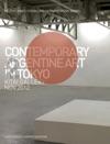 Contemporary Argentine Art In Tokyo