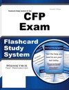 Flashcard Study System For The CFP Exam
