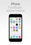 IPhone  IOS 81