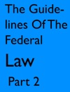 The Guideliens Of The Federal Law Part 2