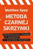 Matthew Syed - Metoda czarnej skrzynki artwork
