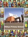 Rikkyo Primary School
