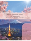 First Japanese Reader For Beginners