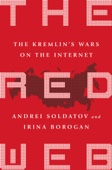 The Red Web