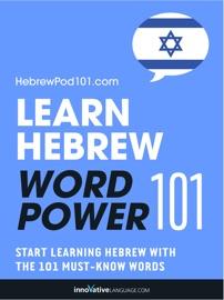 LEARN HEBREW - WORD POWER 101