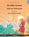 De Wilde Zwanen    Tweetalig Prentenboek Naar Een Sprookje Van Hans Christian Andersen Nederlands  Servisch