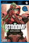 BTOOOM Vol 17