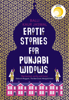 Balli Kaur Jaswal - Erotic Stories for Punjabi Widows artwork