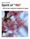 Spirit Of Wa
