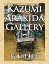 Kazumi Arakida Gallery