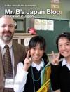 Mr Bs Japan Blog - Education