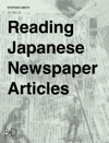Reading Japanese Newspaper Articles