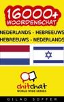 16000 Nederlands - Hebreeuws Hebreeuws - Nederlands Woordenschat