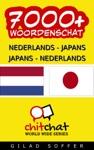 7000 Nederlands - Japans Japans - Nederlands Woordenschat