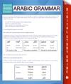Arabic Grammar Speedy Study Guides