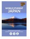 World Student Japan