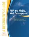 PHP And MySQL Web Development A Beginners Guide