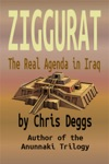 Ziggurat The Real Agenda In Iraq