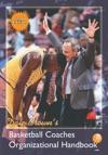 Dale Browns Basketball Coaches Organizational Handbook 2nd Edition