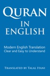 Quran In English Modern English Translation Clear And Easy To Understand