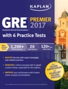 GRE Premier 2017 With 6 Practice Tests