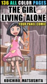 Koichiro Matsushita - THE GIRL LIVING ALONE (136 ALL COLOR PAGES)  artwork