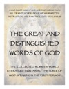The Great And Distinguished Words Of God