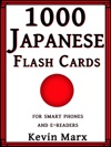 1000 Japanese Flash Cards For Smart Phones And E-Readers