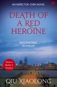 Qiu Xiaolong - Death of a Red Heroine artwork