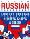 Learn Russian Vocabulary EnglishRussian Flashcards - Numbers Shapes And Colors