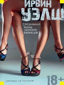 seksualnaya-revolyutsiya-poka
