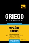 Vocabulario Espaol-Griego 3000 Palabras Ms Usadas