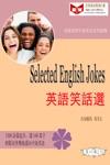 Selected English Jokes  ESLEFL
