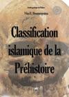 Classification Islamique De La Prhistoire