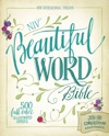 NIV Beautiful Word Bible EBook