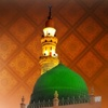 Description of Prophet Mohammed (sws) ( Islam Quran Hadith - Ramadan Islamic Apps )