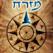 Mizrach Compass - מצפן לירושלים - RustyBrick, Inc.
