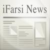 iFarsi News