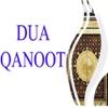 DuaQanoot