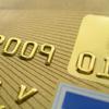 Control Gastos Tarjeta de Credito