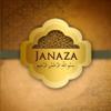 Janaza Salat - Muslim funeral prayer in Islam