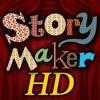 나는 작가다 - Story Maker HD