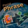 iParrot Phrase Spanish-Arabic