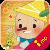 pinocchio by imo (피노키오/ピノキオ)